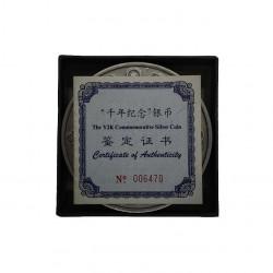 Gedenkmünze 10 Yuan China Neues Jahrtausend Jahr 2000 Polierte Platte PP + Echtheitszertifikat | Numismatik Store - Alotcoins