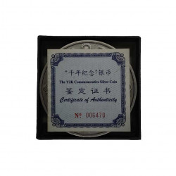 Silver Coin 10 Yuan China New Millennium Year 2000 Proof + Certificate of authenticity | Numismatics Store - Alotcoins