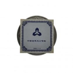 Gedenkmünze 10 Yuan China Neues Jahrtausend Jahr 2000 Polierte Platte PP + Echtheitszertifikat 2 | Numismatik Store - Alotcoins