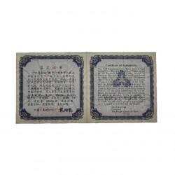 Gedenkmünze 10 Yuan China Neues Jahrtausend Jahr 2000 Polierte Platte PP + Echtheitszertifikat 3 | Numismatik Store - Alotcoins