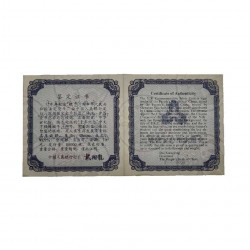 Silver Coin 10 Yuan China New Millennium Year 2000 Proof + Certificate of authenticity 3 | Numismatics Store - Alotcoins