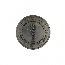 Moneda 10 Yuan China Salto Alto Año 2000 Caja 3 | Tienda Numismática - Alotcoins