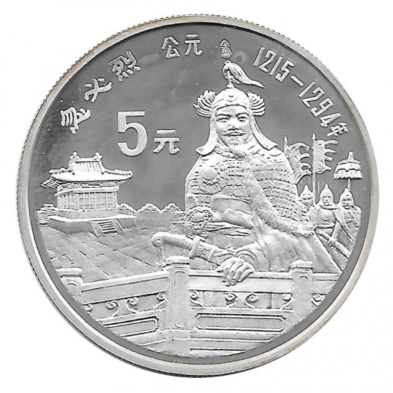 Moneda de plata 5 Yuan China Hu Bi Lie Año 1989 Proof | Monedas de colección - Alotcoins