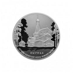 Moneda 3 Rublos Rusia Catedral Kazán Vyritsa Año 2018 Proof + Certificado autenticidad | Monedas de colección - Alotcoins