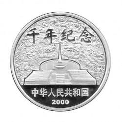Silver Coin 10 Yuan China New Millennium Year 2000 1 oz | Collectible Coins - Alotcoins