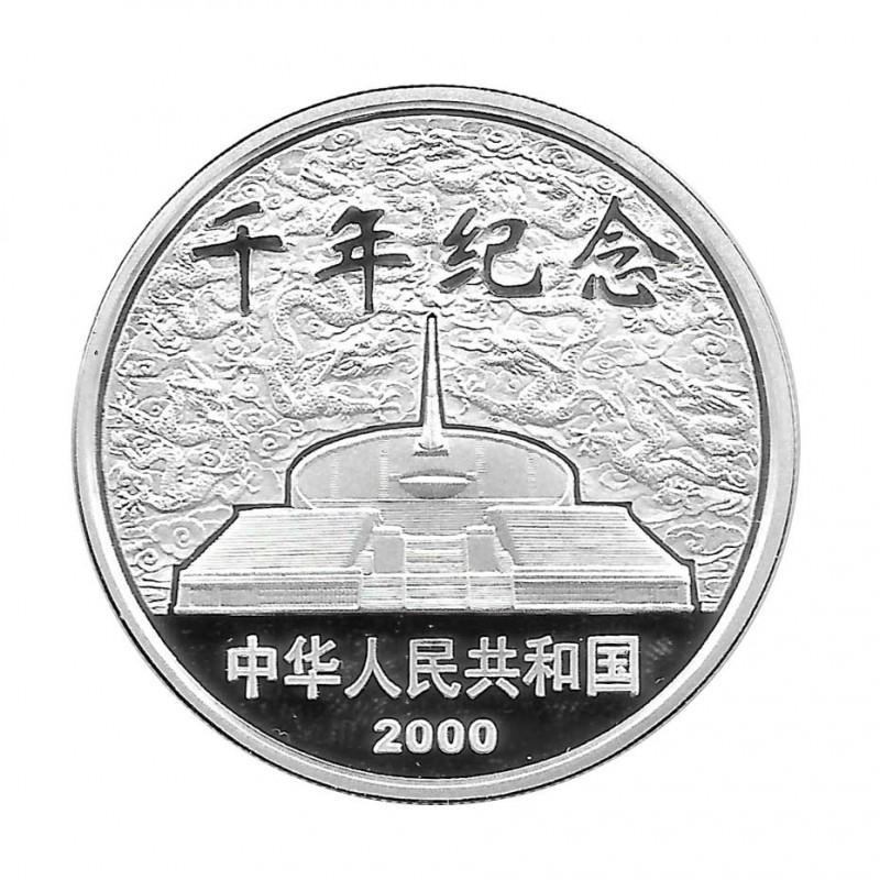 Silbermünze 10 Yuan China Neues Jahrtausend Jahr 2000 1 oz Silber Polierte Platte PP | Sammelmünzen - Alotcoins