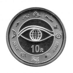 Gedenkmünze 10 Yuan China Neues Jahrtausend Jahr 2000 1 oz Silber Polierte Platte PP | Sammelmünzen - Alotcoins