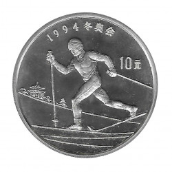 Coin China Year 1992 Silver Cross Skis 10 Yuan Proof