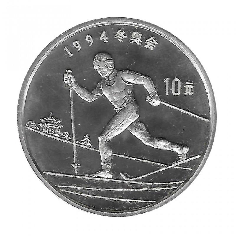 Coin China Year 1992 Silver Cross Skis 10 Yuan Proof