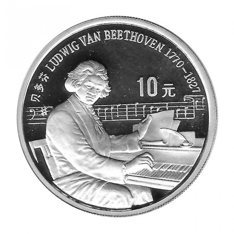 Münze China 10 Yuan Jahr 1990 Silber Proof Ludwig Van Beethoven