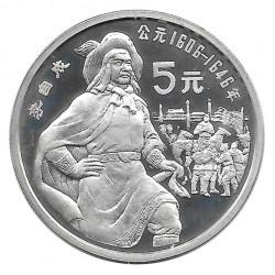 Moneda de plata 5 Yuan China Emperador Li Zicheng Año 1990 Proof | Monedas de colección - Alotcoins
