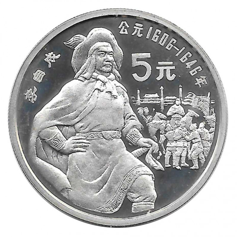 Silver Coin 5 Yuan China Emperor Li Zicheng Year 1990 | Collectible Coins - Alotcoins