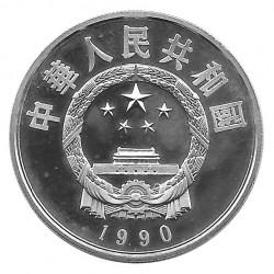 Silbermünze 5 Yuan China Kaiser Li Zicheng Jahr 1990 Polierte Platte PP | Gedenkmünzen - Alotcoins