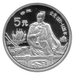 Moneda de plata 5 Yuan China Li ShiZhen Izquierda Año 1990 Proof | Monedas de colección - Alotcoins