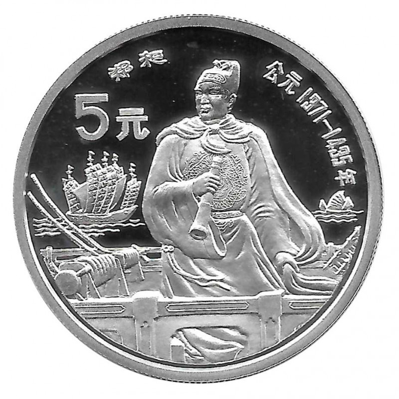 Silver Coin 5 Yuan China Li ShiZhen Left Year 1990 Proof | Collectible Coins - Alotcoins