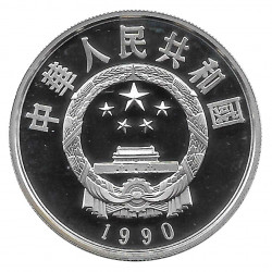Moneda de plata 5 Yuan China Li ShiZhen Izquierda Año 1990 Proof | Numismática Española - Alotcoins