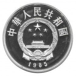Moneda de plata 5 Yuan China Lao-tse Búfalo Año 1985 Proof | Numismática Española - Alotcoins