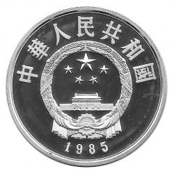 Silbermünze 5 Yuan China Lao Zi Büffel Jahr 1985 Polierte Platte PP   Gedenkmünzen - Alotcoins