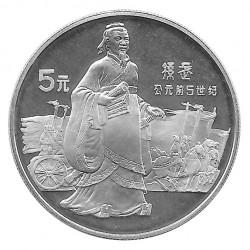 Silbermünze 5 Yuan China Sun Wu Richting Jahr 1985 Polierte Platte PP | Sammlermünzen - Alotcoins