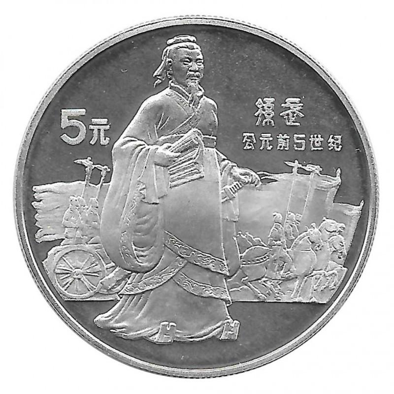 Moneda de plata 5 Yuan China Sun Wu Derecha Año 1985 Proof | Monedas de colección - Alotcoins