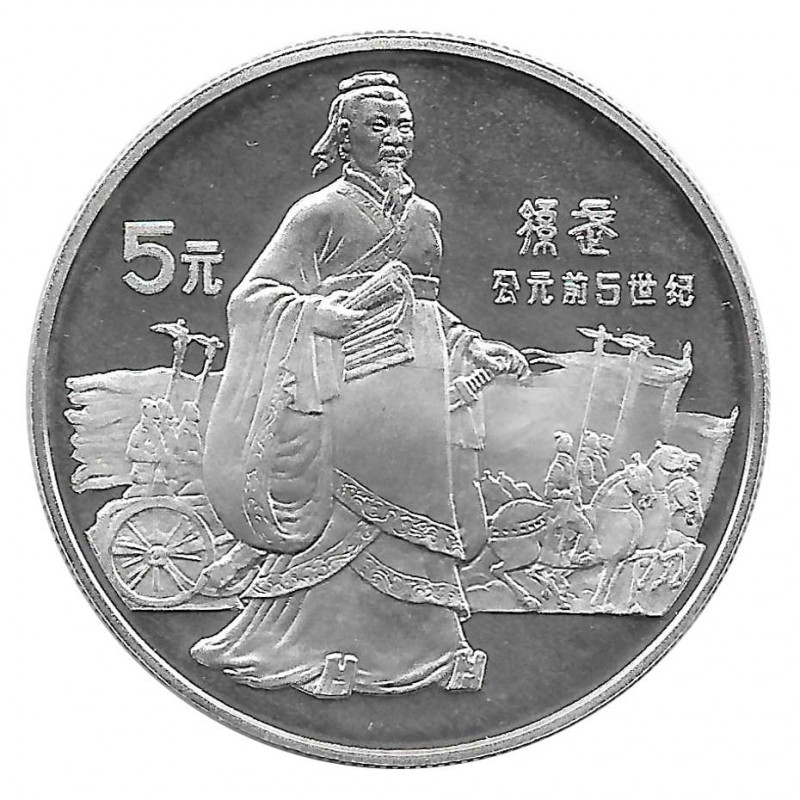 Silver Coin 5 Yuan China Sun Wu Right Year 1985 Proof | Collectible Coins - Alotcoins