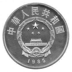 Moneda de plata 5 Yuan China Sun Wu Derecha Año 1985 Proof | Numismática Española - Alotcoins