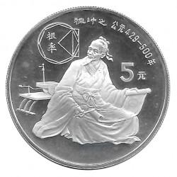 Silbermünze 5 Yuan China Zu Chong Zhi Jahr 1986 Polierte Platte PP | Sammlermünzen - Alotcoins