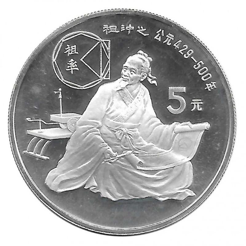 Moneda de plata 5 Yuan China Zu Chongzhi Año 1986 Proof | Monedas de colección - Alotcoins