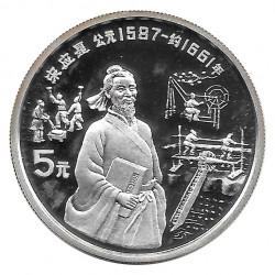 Silbermünze 5 Yuan China Song Yingxing Jahr 1991 Polierte Platte PP | Sammlermünzen - Alotcoins