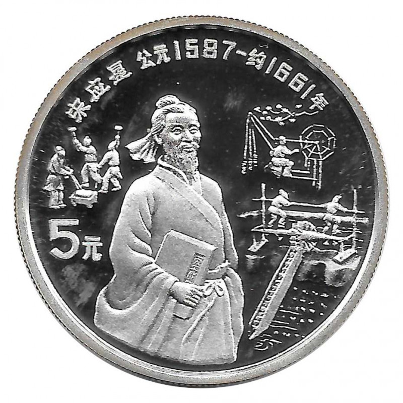 Moneda de plata 5 Yuan China Song Yingxing Año 1991 Proof | Monedas de colección - Alotcoins