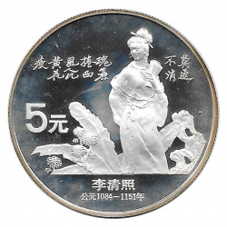 Moneda de plata 5 Yuan China Li Qingzhao Año 1988 Proof | Monedas de colección - Alotcoins