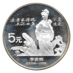 Silver Coin 5 Yuan China Li Qingzhao Year 1988 Proof | Collectible Coins - Alotcoins