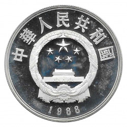 Silver Coin 5 Yuan China Li Qingzhao Year 1988 Proof | Numismatics Shop - Alotcoins
