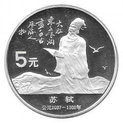 Silver Coin 5 Yuan China Su Shi Year 1988 Proof | Collectible Coins - Alotcoins