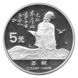 Silver Coin 5 Yuan China Su Shi Year 1988 Proof | Collectible Coins - Alotcoins