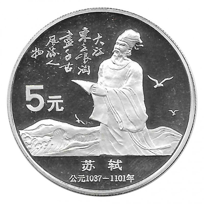Moneda de plata 5 Yuan China Su Shi Año 1988 Proof | Monedas de colección - Alotcoins