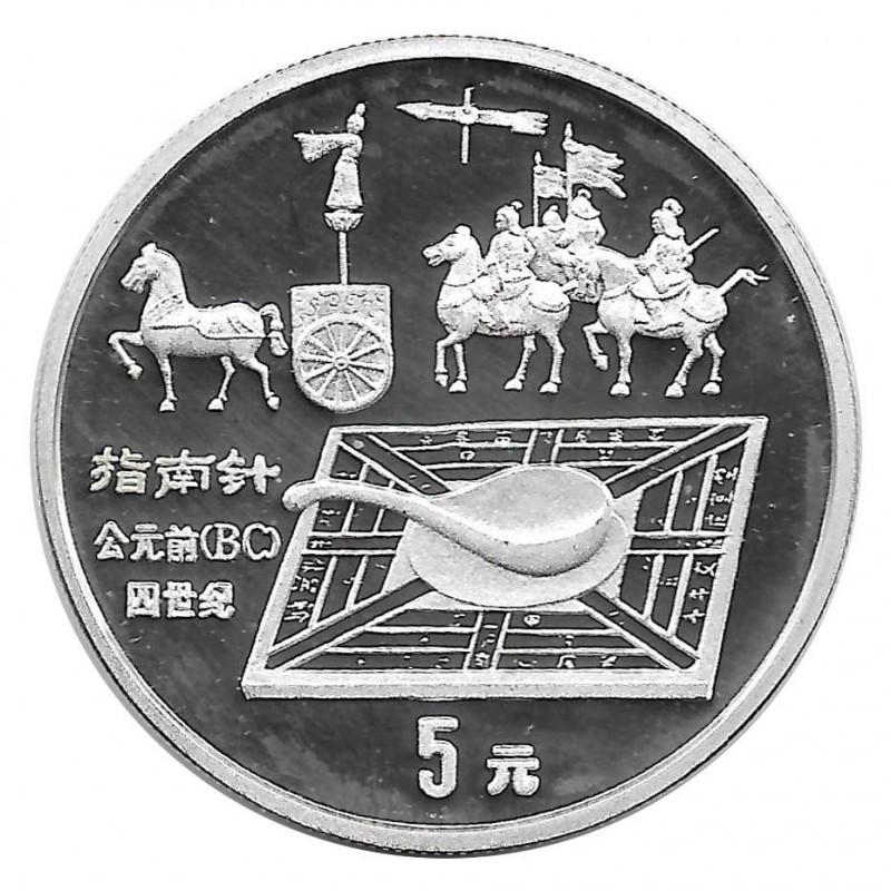 Moneda de plata 5 Yuan China Primera Brújula Año 1992 Proof | Monedas de colección - Alotcoins