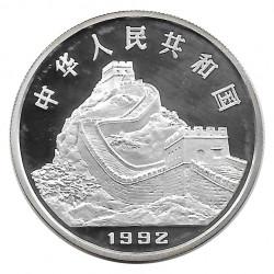 Silbermünze 5 Yuan China Der Erste Kompass Jahr 1992 Polierte Platte PP | Sammlermünzen - Alotcoins