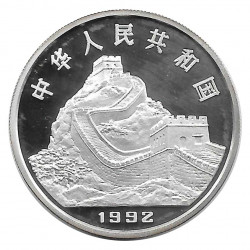 Silver Coin 5 Yuan China The first compass Year 1992 Proof | Numismatics Shop - Alotcoins