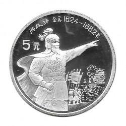 Moneda de plata 5 Yuan China Koxinga Año 1992 Proof | Monedas de colección - Alotcoins