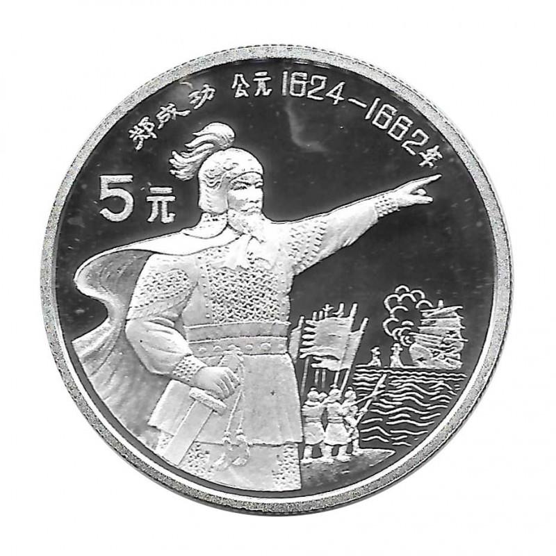 Silbermünze 5 Yuan China Koxinga Jahr 1992 Polierte Platte PP| Silbermünzen - Alotcoins