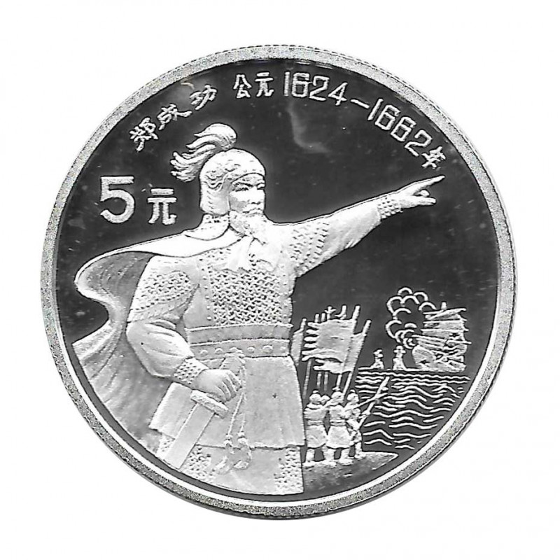 Silver Coin 5 Yuan China Koxinga Year 1992 Proof | Collectible Coins - Alotcoins