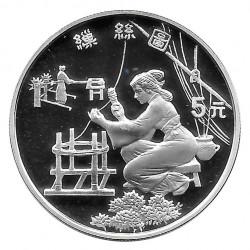 Moneda de plata 5 Yuan China Hilado de seda Año 1995 Proof | Monedas de colección - Alotcoins