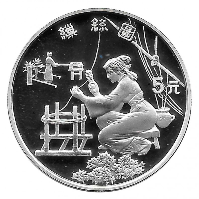 Silver Coin 5 Yuan China Silk Spinning Year 1995 Proof | Collectible Coins - Alotcoins