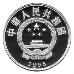 Silbermünze 5 Yuan China Seidenspinnen Jahr 1995 Polierte Platte PP | Sammlermünzen - Alotcoins