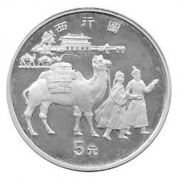 Silbermünze 5 Yuan China Kamel Jahr 1995 Unzirkuliert UNZ | Silbermünzen - Alotcoins