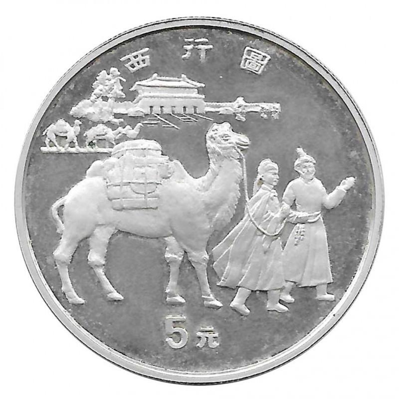 Moneda de plata 5 Yuan China Camello Año 1995 Sin circular SC | Monedas de colección - Alotcoins