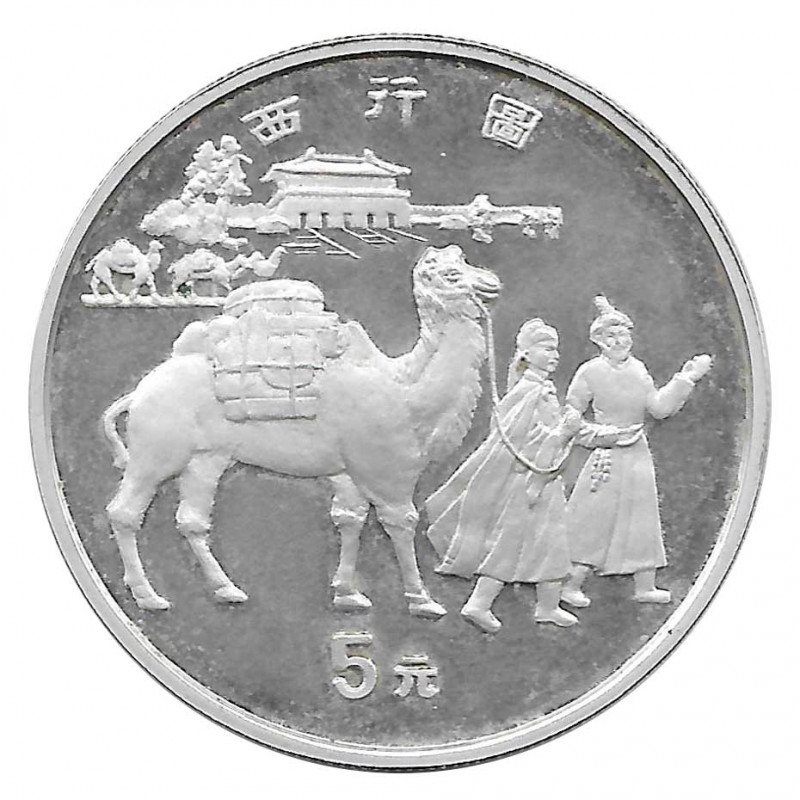 Silver Coin 5 Yuan China Camel Year 1995 Uncirculated UNC | Collectible Coins - Alotcoins
