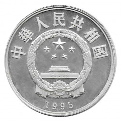Silver Coin 5 Yuan China Camel Year 1995 Uncirculated UNC | Numismatics Shop - Alotcoins