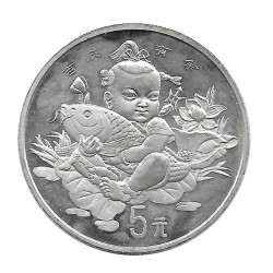 Silver Coin 5 Yuan China Lucky Child Year 1997 Uncirculated UNC | Collectible Coins - Alotcoins